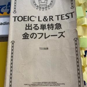 6ヶ月でTOIEC900点達成‼️ オススメTOEIC問題集編