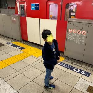 沼津魚がし鮨 東京駅&Legal株主優待