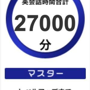 TOEI10,000本ノック208日目