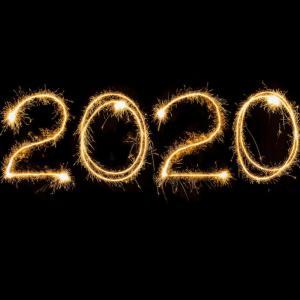 【2020年】今年の抱負を述べる【ご報告あり】