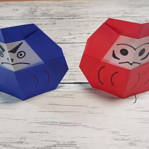 高齢者も喜ぶ季節の折り紙|お正月飾りに最適なだるまの折り方【図解】