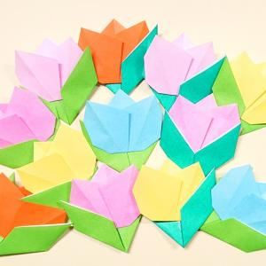 高齢者の方が喜ぶ折り紙 春の花の折り方【図解】壁飾りにも最適♪