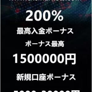海外FX CXCMarketsとは?入金200%ボーナスor100%ボーナス!