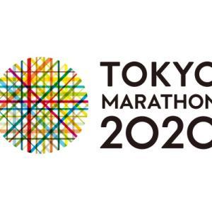 やはりマラソンは難しい、東京マラソン2020は大迫が底力を見せた