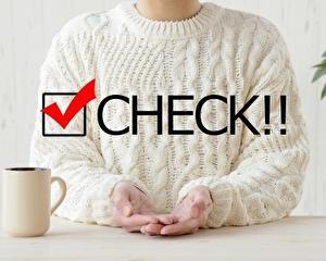 旅行業務取扱管理者の試験日程のチェック!忘れてはいけない持ち物とは?