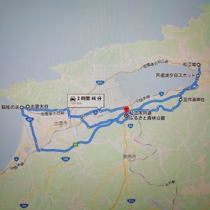 家族で島根旅行!島根県で行きたい王道の場所