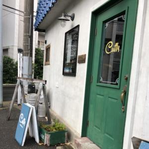 cuffy(カフィ) coffee&curry(コーヒー&カレー)が柏3丁目に移転