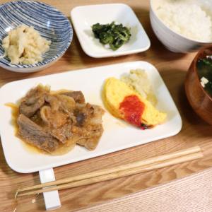 ウェルネスダイニングの低糖質制限食 牛肉の洋風煮込み!実食レビュー