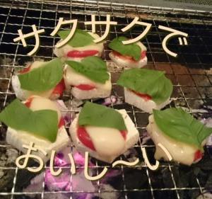 【キャンプでヘルシー!】箸休めに長芋のサクサクピザを食べよう!