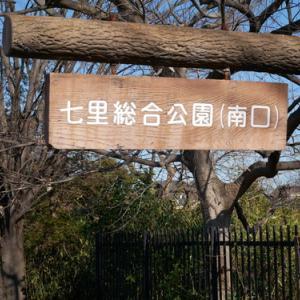 狭かった公園