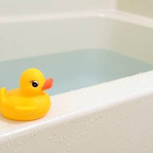 お風呂でストレス解消しょう