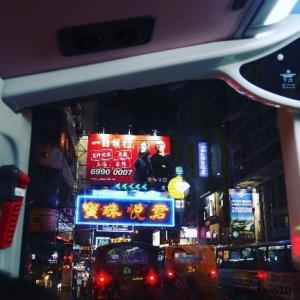 【夜景】ネイザンロード(香港)【格安で楽しむ方法】