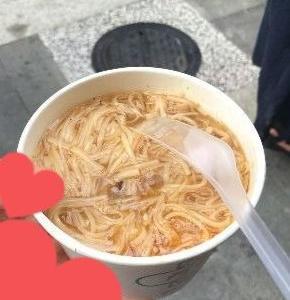 【美味】阿宗麺線(台湾/台北)【温まる】
