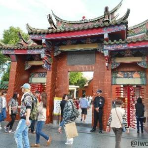 【人気観光スポット】行天宮(台湾/台北)【商売の神様】