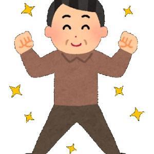 【マジ感謝】旅行でのおはなし#4【台湾】