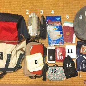 【旅行直前】台北日帰り弾丸旅行の手荷物【荷物軽減】