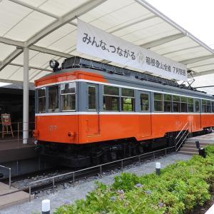 撮影日記 箱根登山鉄道 かまぼこの里