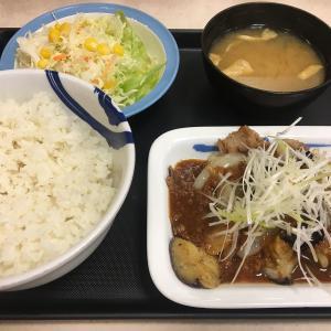 【松屋】牛焼肉と茄子のにんにく味噌定食を食べてきた!【期間限定】