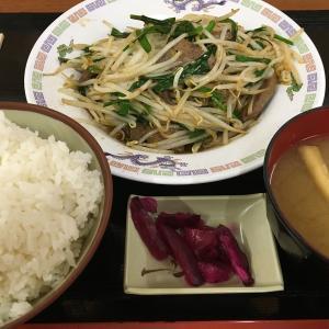 東名 中井PA下り  レバニラ定食 830円