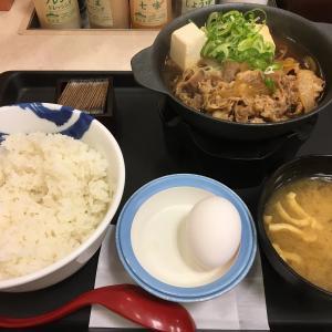 【松屋】お肉たっぷり牛鍋膳を食べてきた!【期間限定】