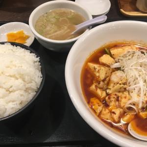 江川亭 南多摩店 からし焼き定食 1000円