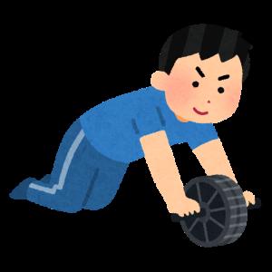 ボディメイク4日目 〜腹筋ローラー〜