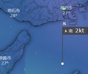 日曜日はまた38度の予報