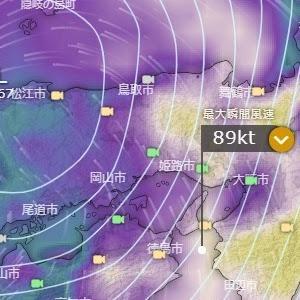 台風ラッシュ