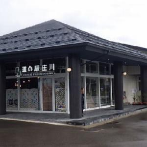 「道の駅庄川」富山市を抜けるのに一苦労です。ε-(;-ω-`A) フゥ…
