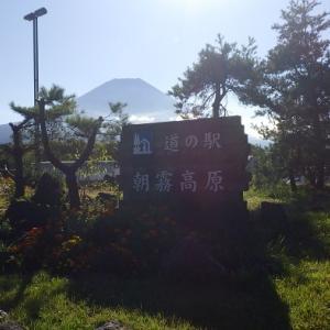 「道の駅朝霧高原」ようやく富士山を拝めました。(^_^)/