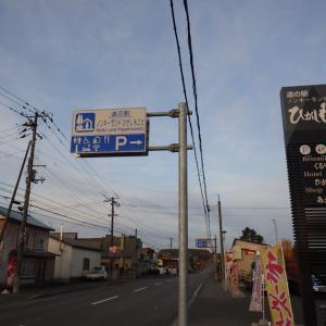 「道の駅ノンキーランド ひがしもこと」道東観光にもってこいの道の駅です。(^_^)/