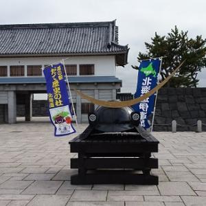 「道の駅だて歴史の杜」観光物産館でお買物です。(^_^)/