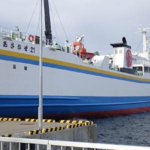 「青函フェリー・あさかぜ21」遠くに怪しげな艦船を発見です。!( ̄∇ ̄ ;)