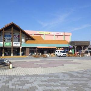 「道の駅にしめ(秋田)」24時間トイレがリニューアルです。(*´ ω`*)ノ
