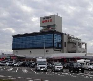 「道の駅象潟(秋田)」東北で人気のスケールの大きい道の駅です。(^_^)/