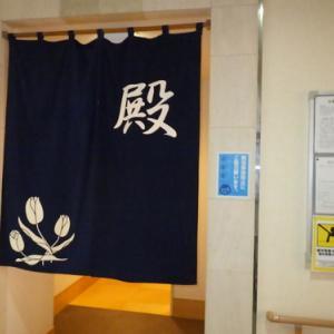 道の駅「かみゆうべつ温泉チューリップの湯(北海道・湧別町)」北海道を代表する天然の温泉です。(^_^)/