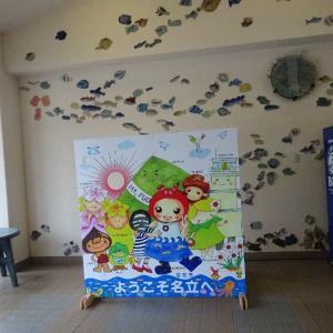 「道の駅うみてらす名立(新潟県)」光る謎の物体と人工温泉・『全国湯めぐり風呂』です。┃┃ω・`)チラッ