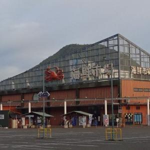 「道の駅舞鶴港とれとれセンター(京都府・舞鶴市)早朝、港のある道の駅を激写です。パシャッ! Σp[【◎】]ω・´)