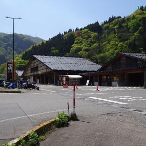 「道の駅小谷(長野県・小谷村)」時間が合わず天然温泉に入れませんでした。┃温泉┃ョ・ω・`*)