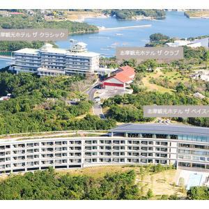 志摩観光ホテルの元総料理長77歳が死去