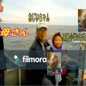 伊勢志摩のマダイ、イサギ釣り岐阜の村瀬家族釣り