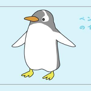 フリー素材 ペンギンのイラスト