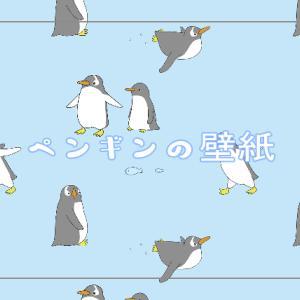 フリー素材 ペンギンの壁紙