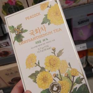 韓国お土産におすすめ♡健康でオシャレな伝統茶6選