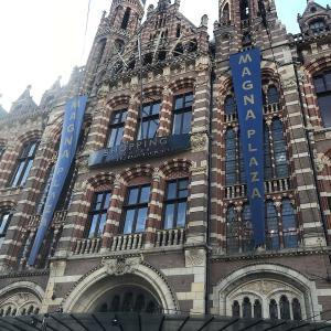 アムステルダム「マグナ・プラザ(MAGNA PLAZA)」はハイセンスな雑貨が手に入るショッピングモール