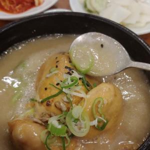 見た目も味も他店とは違う!韓国で味わう栄養満点の「高峰参鶏湯」