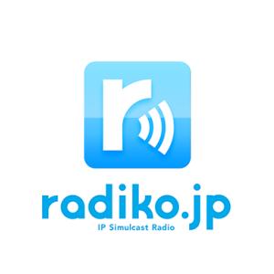 radikoで気軽にラジオ機器でオシャレにラジオを楽しもう