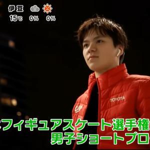 全日本2019SP④-2・細かい気持ちとか関係なしに嬉しい