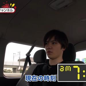 スイスへ行ってきます!・宇野昌磨選手×夏・明日セレポカレンダーリリース