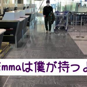 昌磨さん&Emmaちゃん無事到着